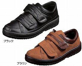 リハビリシューズ Vステップ04 男性用 ムーンスター 老人 靴