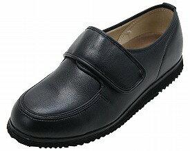 リハビシューズ マイハート55 紳士用 ニチマン 高齢者 靴 介護シューズ 介護 靴