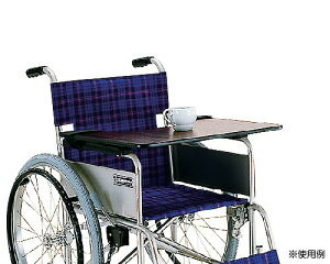車椅子用テーブル(面ファスナー止め)KY40286 カワムラサイクル 車椅子 部品