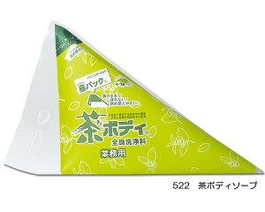 業務用詰替え 座・パック 茶ボディソープ(2L×8袋)522 フタバ化学 入浴介助 介護用品お風呂 業務用ボディシャンプー