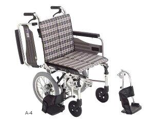 車椅子 車いす 車イス 送料無料 介助用スリムタイプ車いすスキット2 SKT-2 ドラムブレーキ付  ミキ(車椅子 車いす 車イス)