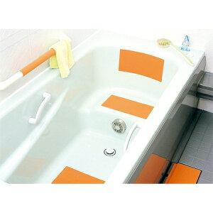 G+スーパー浴室シート(2枚入)W-241 マーナ(浴槽 滑り止めマット)介護用品 お風呂