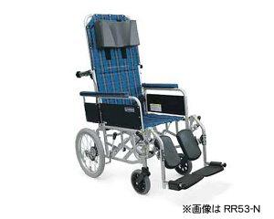 車椅子 軽量 アルミ製フルリクライニング介助用車椅子 RR53-N  カワムラサイクル (車椅子 車いす 車イス 折りたたみ)