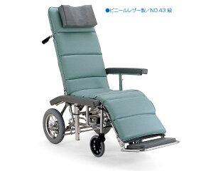 リクライニング 車椅子 フルリクライニング車椅子 RR60N  カワムラサイクル (車椅子 車いす 車イス 折りたたみ)