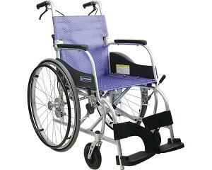 車椅子 軽量 自走用車いす ふわりす KF22-40SB カワムラサイクル (車椅子 車いす 車イス 折りたたみ)