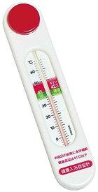 湯温度計 ほっとバスタイム湯温計2 TG-5141 ホワイト エンペックス気象計 お風呂 温度計
