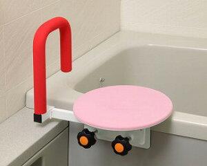 バスボード バスベンリー デラックス2(左右兼用)BB-007 レイクス21 お風呂 腰かけ 入浴 浴槽 移乗 湯舟 移乗ボード 入浴用手すり 入浴用グリップ 福祉用具 介護用品