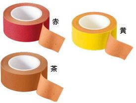 手すり用ノンスリップテープ 2.5cm×2m CX-09002 介援隊(グリップテープ 滑り止め テープ 福祉用具 介護用品)
