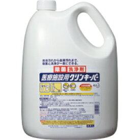 【送料無料】 花王 医療施設用クリンキーパー4.5L×3【smtb-KD】【RCP】