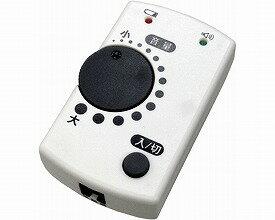 受話音量増幅アンプ / TEA-081 【ELPA★☆】