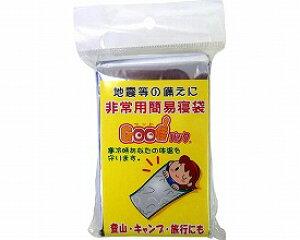 非常用簡易 寝袋 【フジ☆★】0823