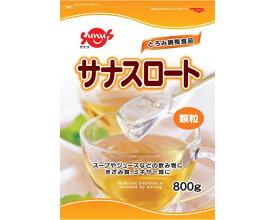 サナスロート / FC-SK1204-D0003 800g 【日本澱粉工業☆☆】【RCP】