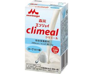 エンジョイclimeal(クリミール) ヨーグルト味 / 0650480 125mL【クリニコ】【RCP】