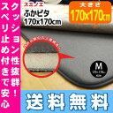 【あす楽対応】【送料無料】 ふかピタ グレー Mサイズ 170×170 スミノエ ふかぴた 床暖房・ホットカーペット対応 ラ…
