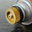 カセットガスアダプター OD缶からCB缶 アウトドアガス機器が使用可能 LP-OD2CB