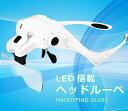 2LED付ヘッドルーペ メガネ式LED付拡大鏡 ヘッドバンド・折り畳みフレーム両用 交換倍率角度調節 レンズ5枚付き LP-SKI9892B