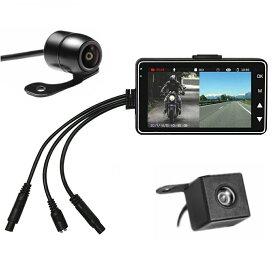 バイク用 ドライブレコーダー ドラレコ 前後カメラ同時表示 3インチ液晶 防水カメラ ループ録画 Gセンサー 前方720P録画 後方も録画対応ナンバー LP-BDMT208