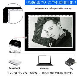 USB給電高輝度LEDトレース台A4超薄型5mm目盛り製図板無段階調光目に優しいマンガイラスト絵写し測量病院などに目盛り付きLEDトレース台LP-TSUSBA4NEW