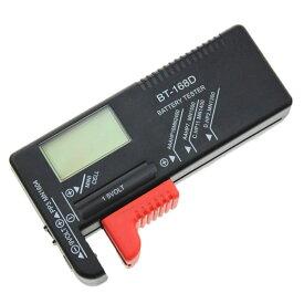バッテリーチェッカー デジタル表示 テスター 電池チェック 乾電池残量測定 ボタン電池 9V電池対応 コンパクトサイズ 携帯便利 単三単四対応 LP-ANBT168D