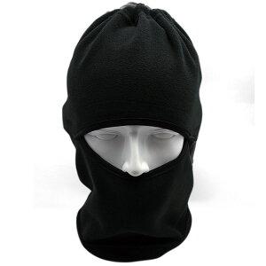 フェイスマスク フリーサイズ フリース素材 目出し帽 防寒 防風 保温 サイクリング スノーボード スキー 釣り ネックウォーマー サバイバルゲーム LP-TORE8014 送料無料