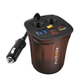 マルチ車載シガーアダプタ 7in1 カップ型 カーチャージャー 急速充電対応 温度計 電圧計 放熱ファン搭載 スマホ充電に LP-CMC7IN1