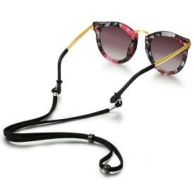 眼鏡用ストラップコード メガネ紐 スウェード調 約70cm 調節可 メガネ固定用バンド 首掛け ノンスリップコード メガネチェーン アイウェアストラップ GSDG2156