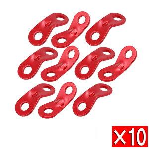 【10個セット】 アルミ製ロープスライダー 自在金具 軽量アルミ合金 穴径6mm/7mm 張り綱アジャスター ロープバックル ガイラインライナー テントやタープ設営の必需品 LP-HIKCSSET10 送料無料