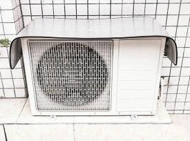 エアコン 室外機 日よけカバー 遮熱シート 直射日光からガード 汎用タイプ 温度上昇を抑える 節電 省エネ 猛暑 日よけ対策に LP-OUC10050 送料無料