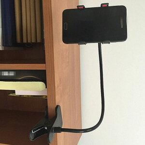 フレキシブルアームスタンド スマホスタンド スマートフォンスタンド 卓上 デスク 自由自在 固定 クリップホールド式 自撮り棒としても LP-ZJ-02 送料無料 キャッシュレス 還元