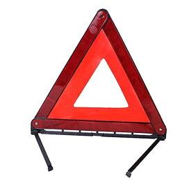 三角停止表示板 反射板 折り畳み式 収納ケース付き 緊急用 昼夜間兼用型 二次災害防止 高速道路での停止時に LP-CLED103 送料無料 キャッシュレス 還元