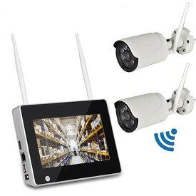 7インチモニター無線防犯カメラセット 200万画素 高画質 無線NVR + WIFIカメラ2台 屋内・屋外両用 スマホ/タブレット対応 遠隔監視 日本語 HDD録画 LP-CSY712 送料無料