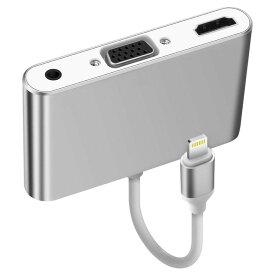 iPhoneXRで動作確認 Lightning to HDMI/VGA変換アダプタ 同時出力対応HDMI+VGA オーディオ 最大1080P対応 簡単接続 iOS8〜iOS12.1.2対応 給電コード付き LP-LT2M31 送料無料