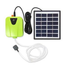 ソーラー充電式エアポンプ USB充電 持ち運び使用可 ポータブル 庭池 釣り ビオトープ エアレーション エアストーン 水槽 魚 各種水槽の酸素供給に LP-BSVAP03