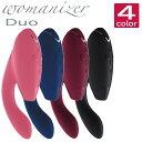 Womanizer DUO デュオ /デュオ womanizer /USB充電式モデル/デンマ マッサージ器 小型 電動マッサージ ハンディマッサ…