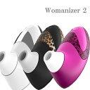 【新品・訳アリ・箱キズ、箱破れ】Womanizer2 ウーマナイザー2 W500 ドイツ発・女性に優しいマッサージャー ウーマナ…