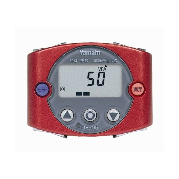 【超特価】【送料無料】大和製衡 歩数計型体脂肪計 ウォーキングミニ レッド DF505R