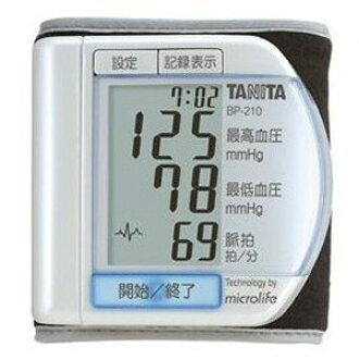 数码的百利达手腕式血压计BP-210