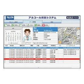 タニタ FC-1200用 管理ソフト FC-1200PC