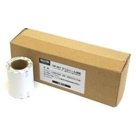 タニタ プリンター用紙 ラベルシール用紙 4巻セット OP-301