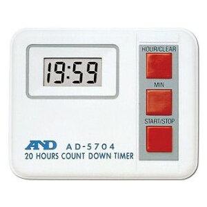 A&D 20時間タイマー AD-5704