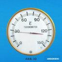 安藤計器 サウナ用温度計 ANB-30 (0〜150℃、Φ300mm)