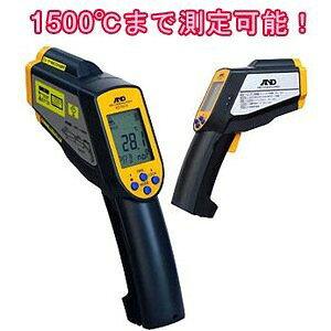 A&D レーザーマーカー付き 赤外線放射温度計 AD-5616 (-60〜1500℃)