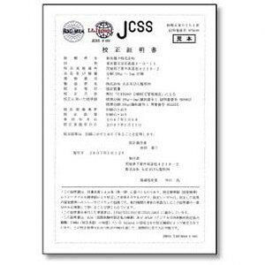 大正天びん(新光電子) JCSS校正サービス 分銅 クラス2 (F2相当) 20kg