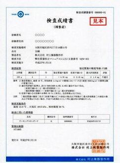 무라카미 저울 검사 성적서(조정전) 교정 랭크 5 분동 5 kg