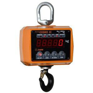 守隨本店 携帯型吊りはかり ハンディコスモII (検定付) 2ACBP-K (秤量:2000kg)