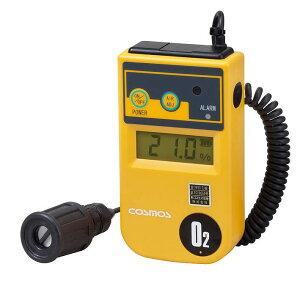 新コスモス電機 デジタル酸素濃度計 XO-326IIsB