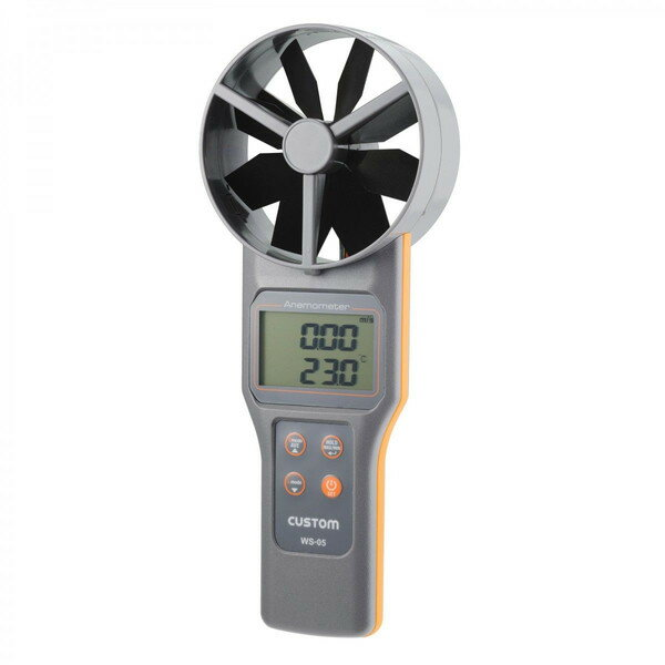 CUSTOM カスタム デジタル風速/風量計 WS-05