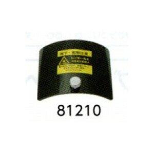 シンワ測定 電池収納部フタ レーザーロボ Neo BRIGHT用 81210