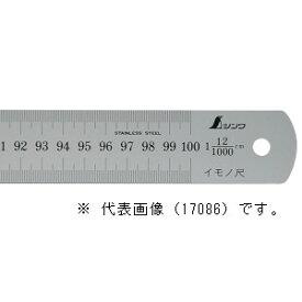 シンワ測定 イモノ尺 シルバー 2m 19伸 cm表示 18597