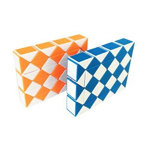 ルービックスネーク 立体パズル 色々な形に変化 スネークキューブ 観察力 創造力 ツイスト 暇つぶし 大人も子供も 幾何学 LST-RUSNA48P